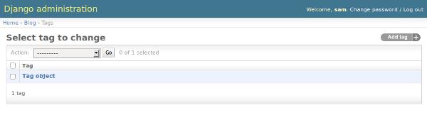 Screenshot of admin interface